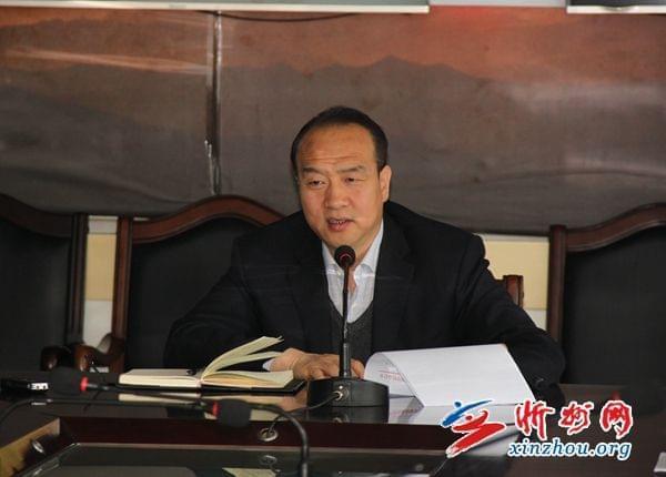 五台山景区召开处置非法集资工作会议