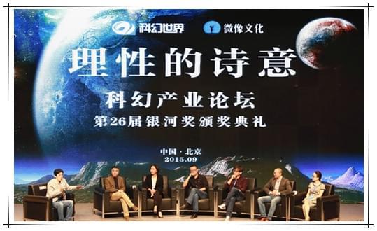 刘慈欣:人机结合是人类进化的一个方向的照片