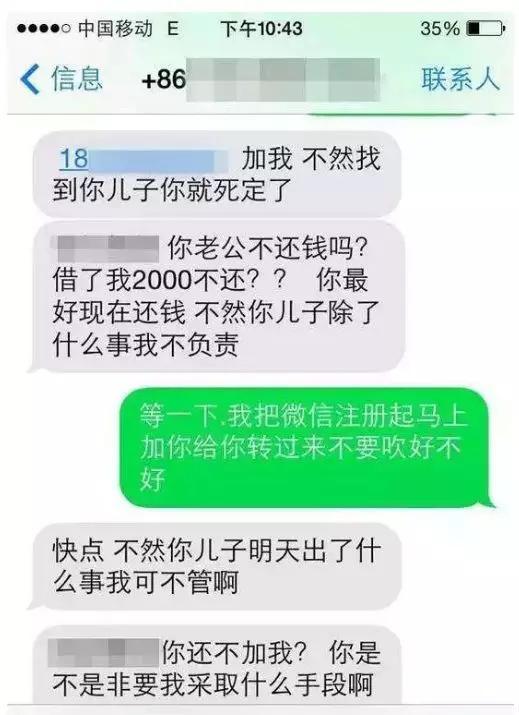 昆明男子欠数十万网贷跳河失踪 父亲称曾卖房还债