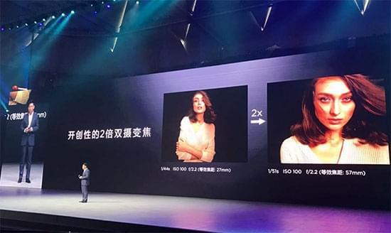 华为在华发布三款Mate 9新机 最高8999元的照片 - 13