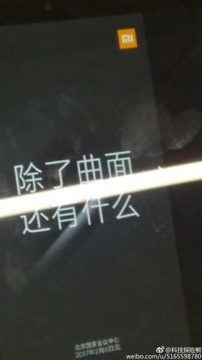 小米6或2月6日发布 比三星S8早两个月的照片