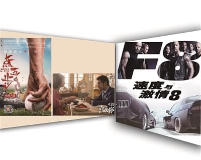 4月国产类型片选择丰富 进口大片关注度高