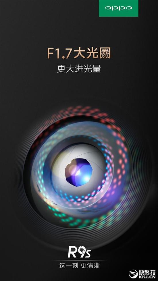OPPO R9s细节:双1600万摄像头+F1.7大光圈