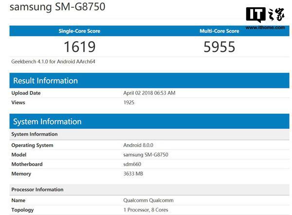 中国专供:三星Galaxy Dream Lite曝光 骁龙660