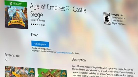微软升级网页版Windows Store 带来视觉调整的照片