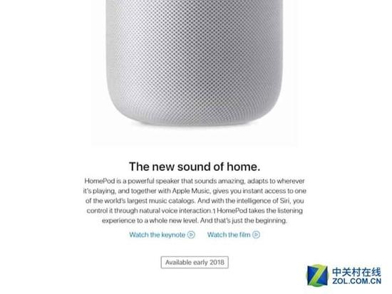 需要更多时间打磨 苹果延迟HomePod发售