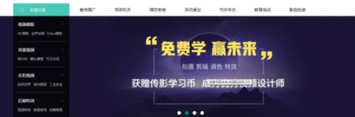 知名视频素材网站傲视网迎来改版,网站清爽分类齐全