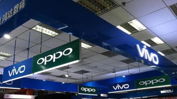 彭博:苹果为什么在中国败给了OPPO和vivo的照片