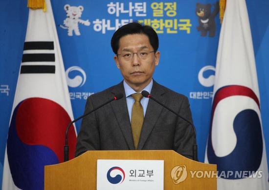 韩外交部:在资助朝鲜参奥方面将避免违反涉朝制裁