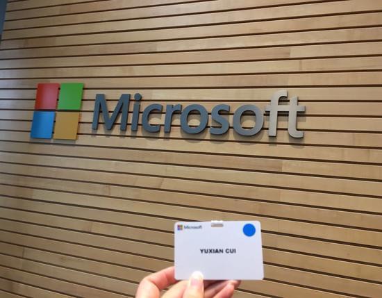 微软CEO纳德拉上任3年 微软最大改变是文化的照片 - 1