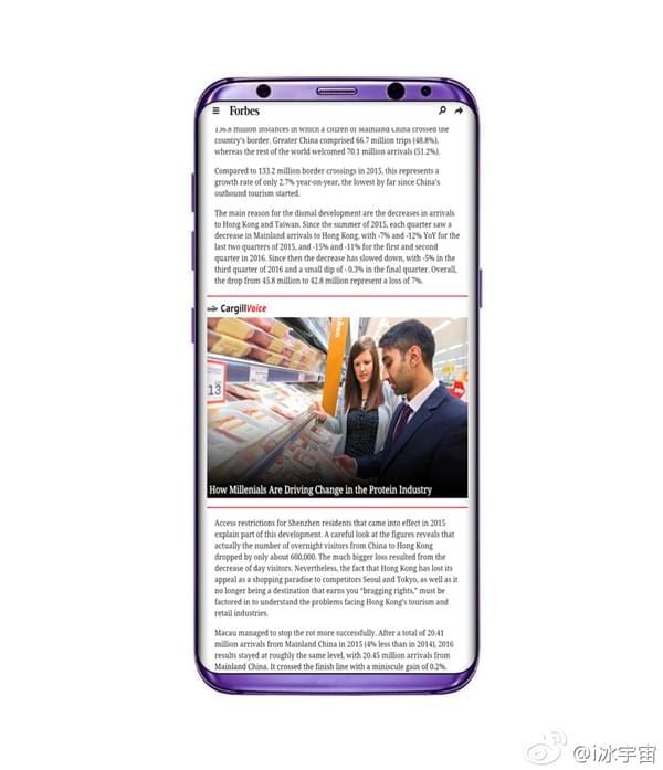 三星Galaxy S8带来紫罗兰配色的照片 - 2