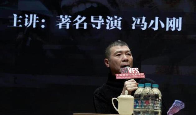 冯小刚本月初曾公开现身上海温哥华电影学院,为学生讲课