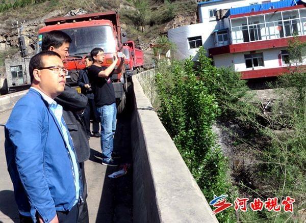 忻州水利系统进行防汛环保安全大检查