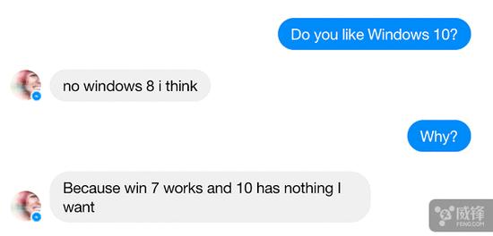微软AI聊天机器人很嚣张!竟敢吐槽Windows