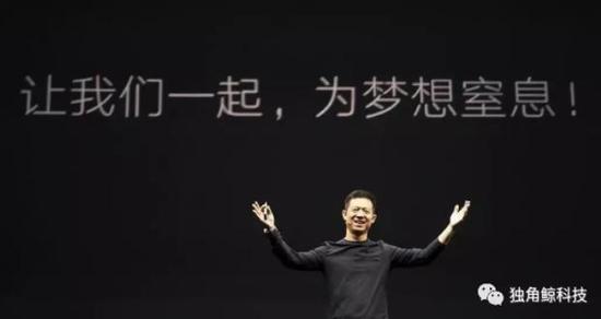 孙宏斌缺席、仅5股东到场的乐视网股东大会聊了啥?