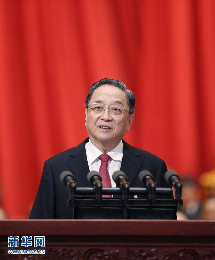 (两会·政协开幕)(1)俞正声向大会作工作报告