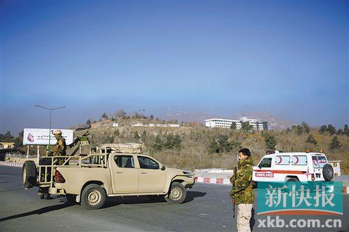 喀布尔洲际酒店遇袭 武装人员持枪劫持数十人质