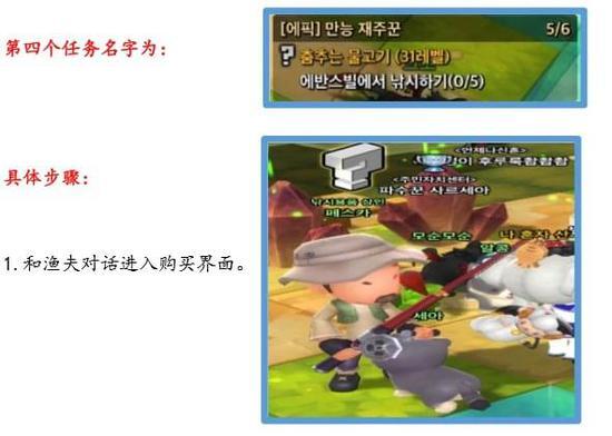 韩服冒险岛2改版任务 送正式服1万蘑菇币