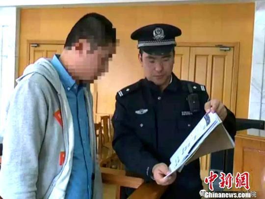 男子盗窃25万元中奖彩票 获刑超三年并罚六万元