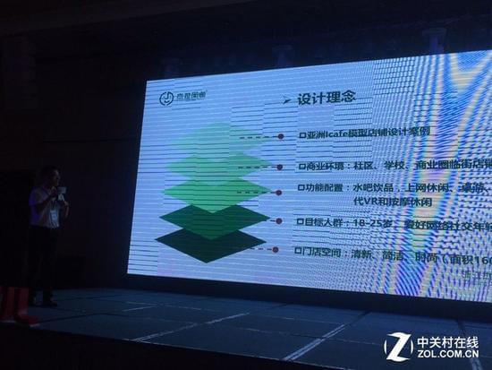 七彩虹携手上游厂商引领国际网咖联盟