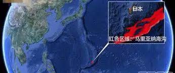 日本罕见暴雨成灾 网友:像是日本沉没的一次预警