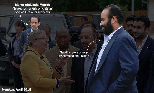 """沙特记者失踪案""""暗杀组""""名单公布 有王室卫队成员"""