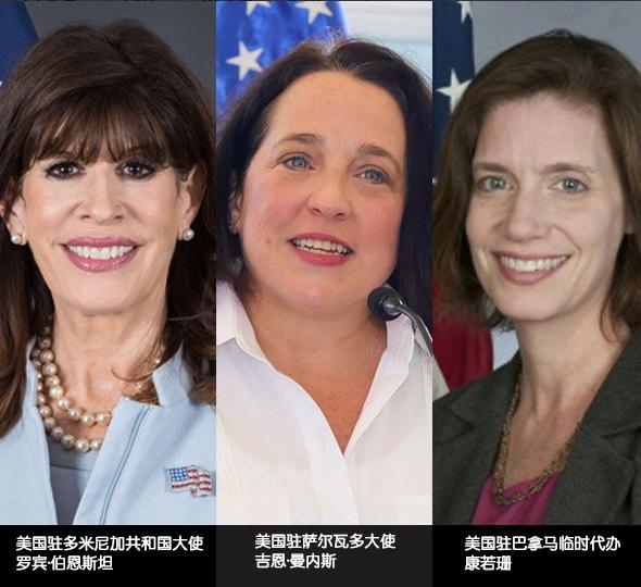 美召回3国大使 台前官员:前所未有 但不解决问题