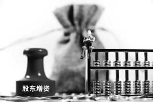 五险企7月增资近百亿 浙商财险Q2偿付能力不达标