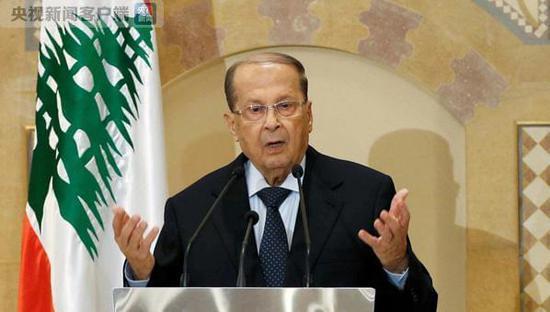 黎巴嫩总统特朗普将使得