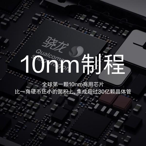 小米6发布:骁龙835/标配6GB内存的照片 - 5