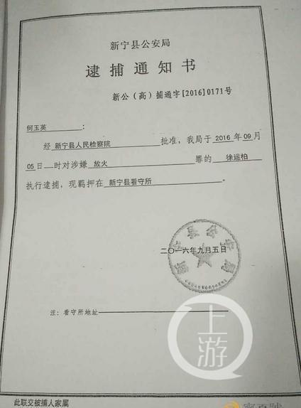 中国网络自由观察:老人拘押期间身亡 曾在看守所内断14根肋骨