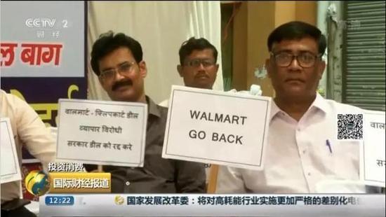 印度小商贩抗议沃尔玛的收购。来源:央视