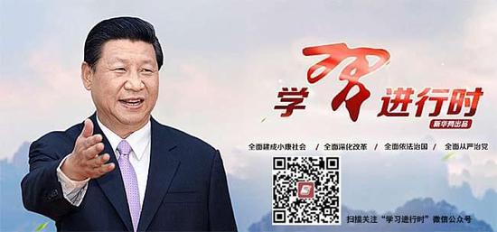 国家级新区--习近平指导京津冀协同发展这几年