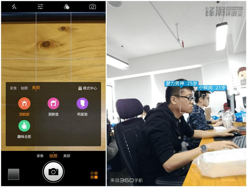 安全与长续航的保证:360手机 N4S上手评测的照片 - 21