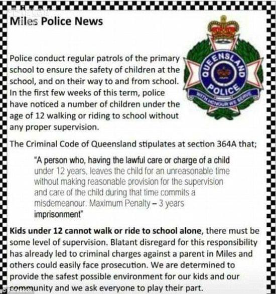 澳洲12岁以下孩子单独出行 父母可能面临监禁!