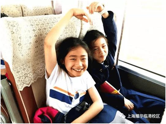 """耀华""""中国教室"""",走出教室学中国文化"""