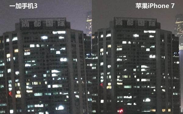 iPhone 7拍照对比一加3的照片 - 19