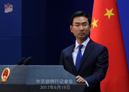 欧盟计划批评中国人权状况遭希腊阻止 外交部回应