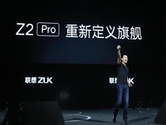 联想ZUK品牌网站正式关闭:MOTO今后挑大梁