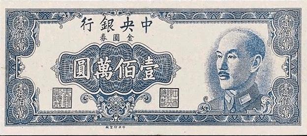 网易研究局|过去20年 人民币是最坚挺的货币之一