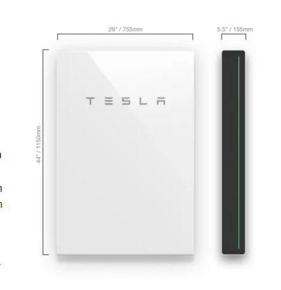 下个发电站可能在车库诞生 特斯拉正改变传统电网