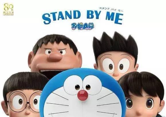《你的名字。》两天破亿 日本动画电影在华怎么赚钱?的照片 - 2