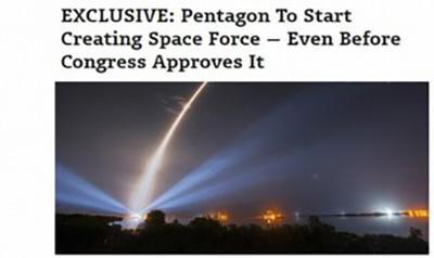 美国防部拟建3支太空军 特朗普曾称不能落后于中俄