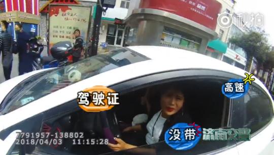 女司机无证驾驶被查 称:我有驾照啊 花一万八买的