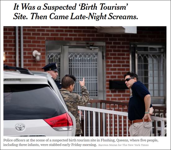 纽约华人月子中心员工持刀砍5人 含3名未满月婴儿