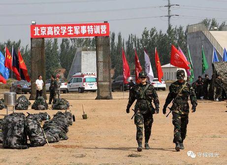 位于北京延庆康庄的军事训练基地内。