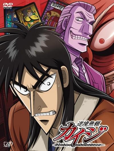 日本当红漫画《赌博默示录》要被拍成中国电影了