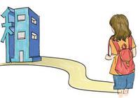 学者:研究生住宿紧张可考虑改变寄宿制