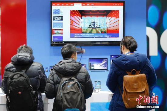 中国手机厂商免费用安卓的代价就是随时可能被断粮