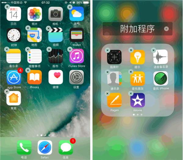 功能更丰富 交互更智能 iOS 10正式版体验的照片 - 10